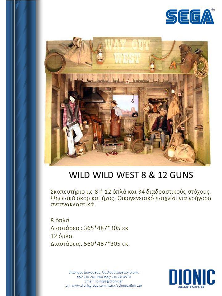WILD WILD WEST 8 & 12 GUNS
