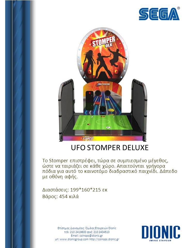 UFO STOMPER DELUXE