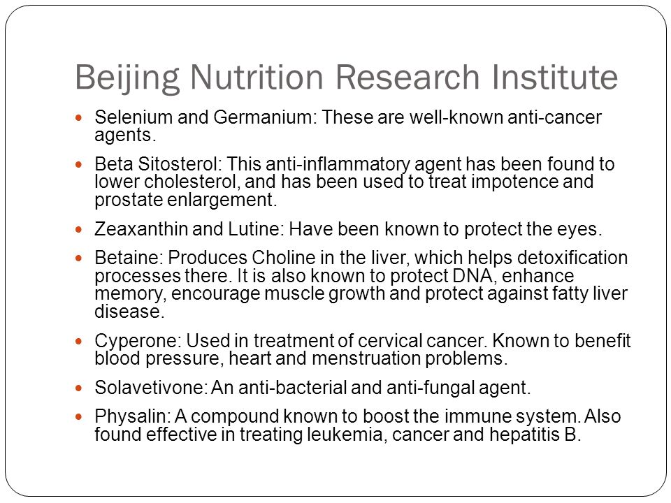 Beijing Nutrition Research Institute