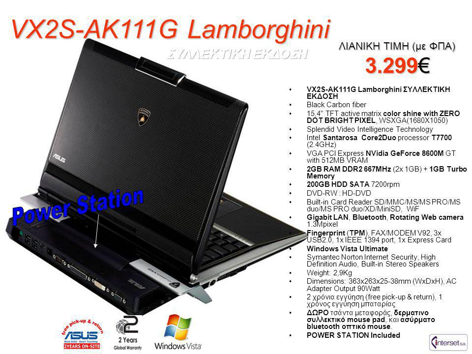 VX2S-AK111G Lamborghini Power Station 3.299€ ΣΥΛΛΕΚΤΙΚΗ ΕΚΔΟΣΗ