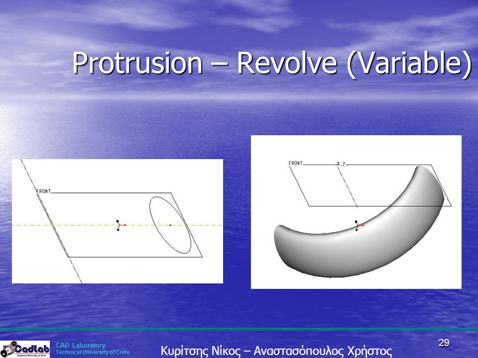 Protrusion – Revolve (Variable)