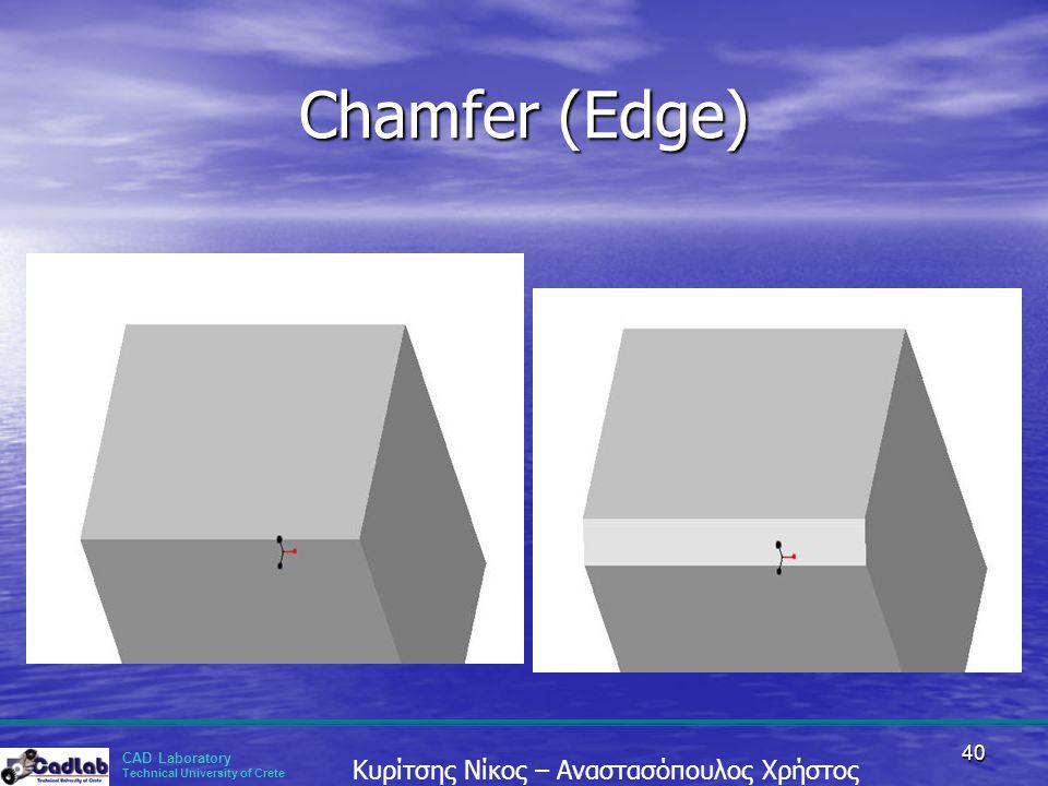 Chamfer (Edge)