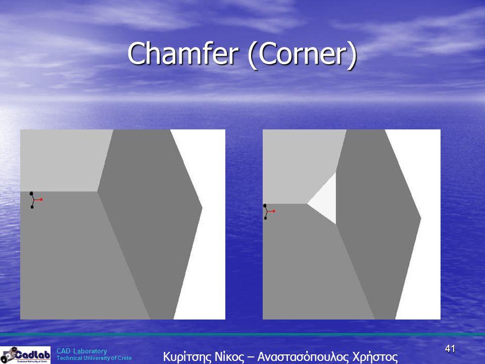 Chamfer (Corner)