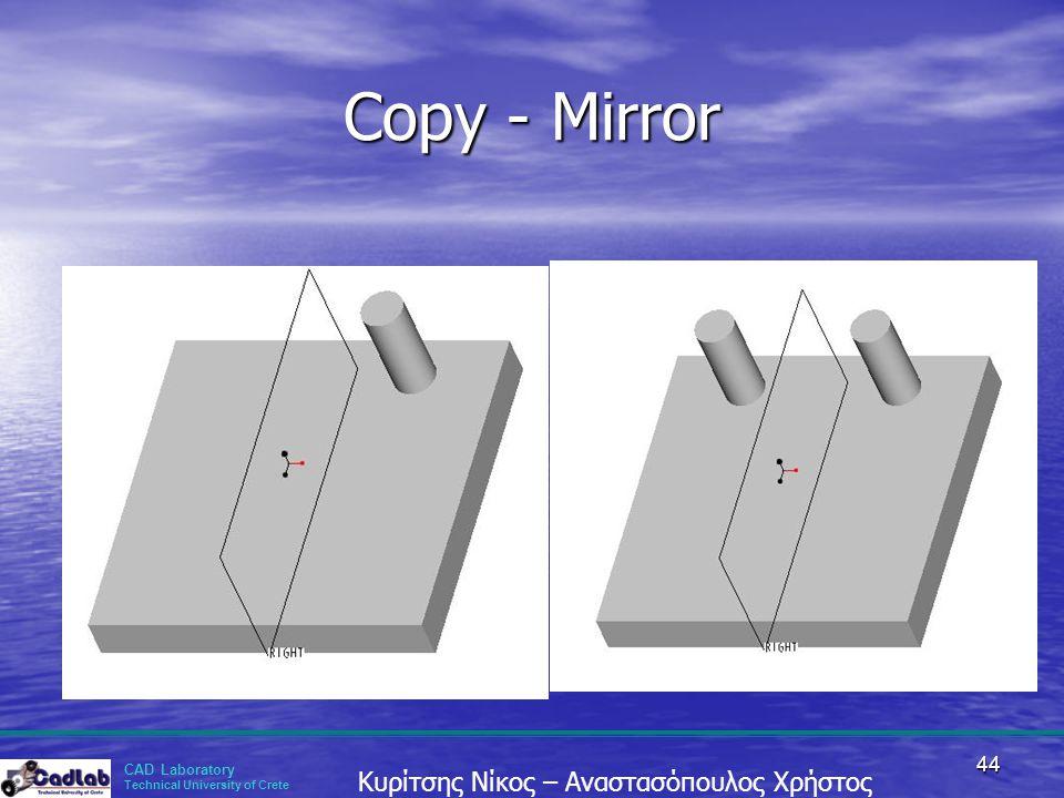 Copy - Mirror