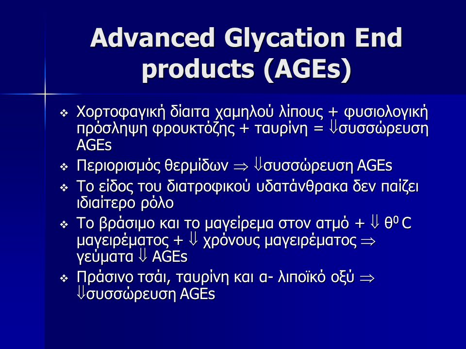 Advanced Glycation End products (AGEs)