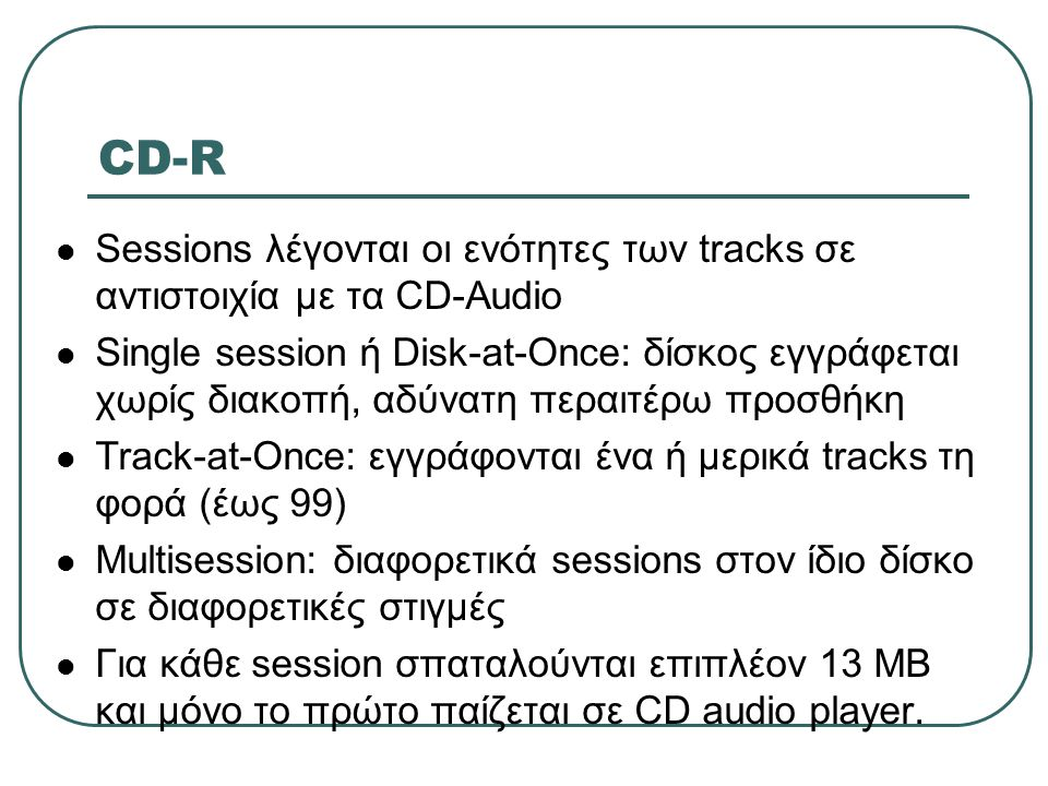 CD-R Sessions λέγονται οι ενότητες των tracks σε αντιστοιχία με τα CD-Audio.