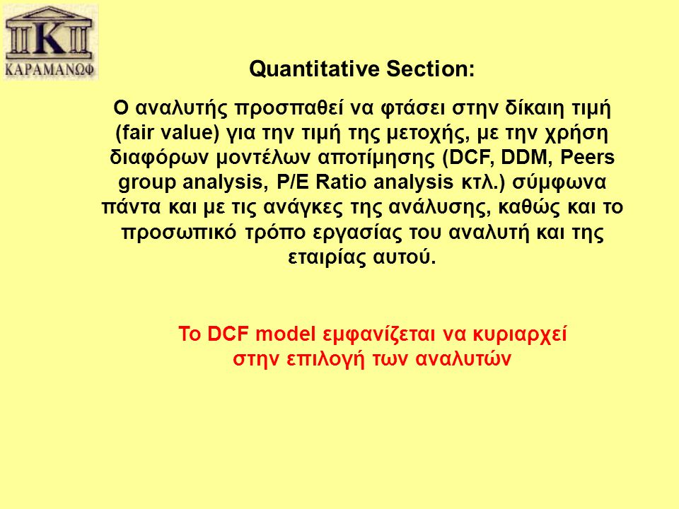 Quantitative Section:
