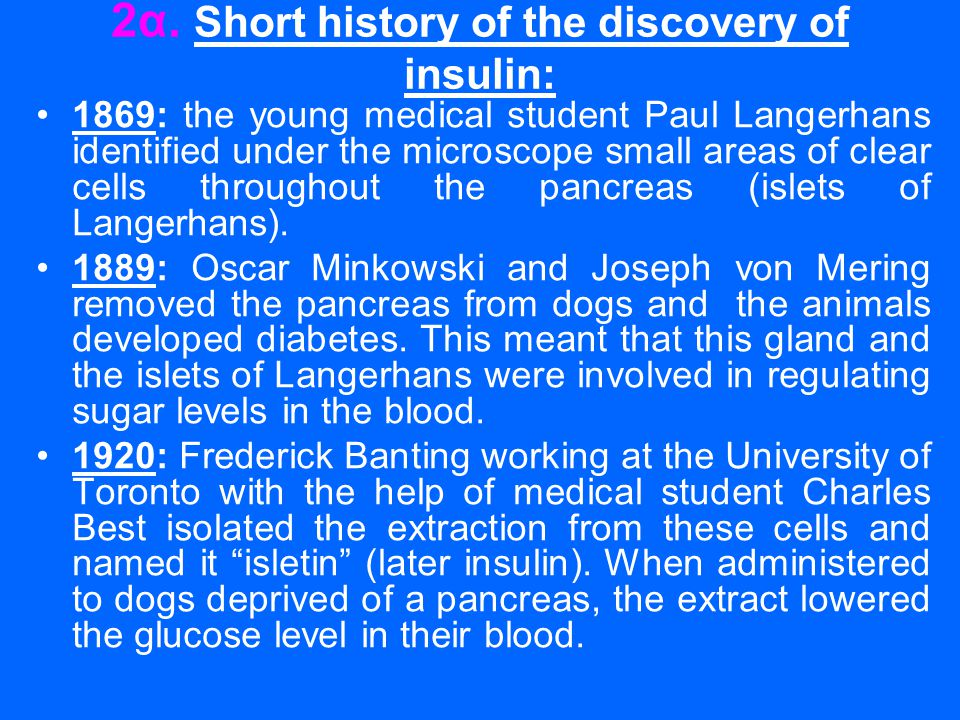 2α. Short history of the discovery of insulin: