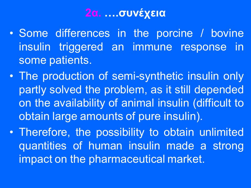 2α. ….συνέχεια Some differences in the porcine / bovine insulin triggered an immune response in some patients.