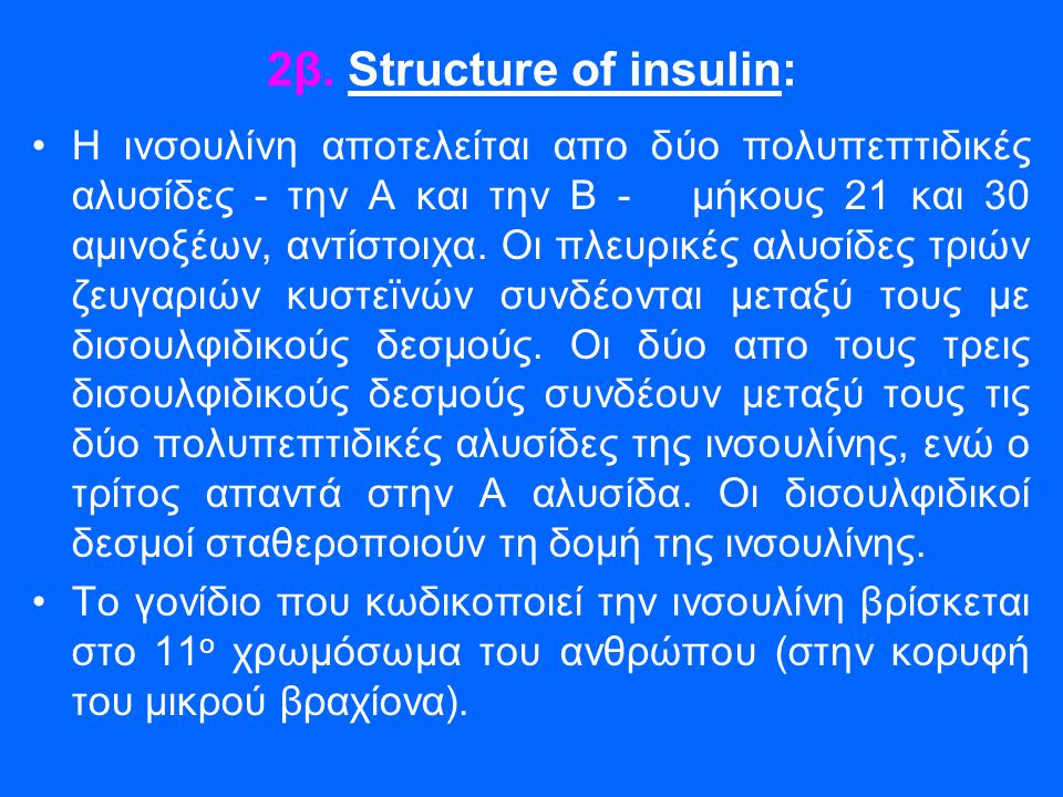 2β. Structure of insulin: