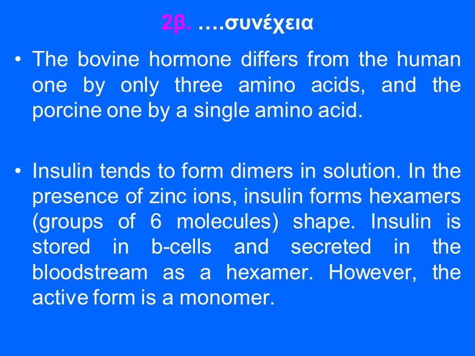 2β. ….συνέχεια The bovine hormone differs from the human one by only three amino acids, and the porcine one by a single amino acid.