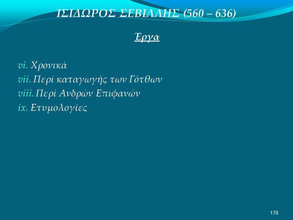 ΙΣΙΔΩΡΟΣ ΣΕΒΙΛΛΗΣ (560 – 636) Έργα vi. Χρονικά