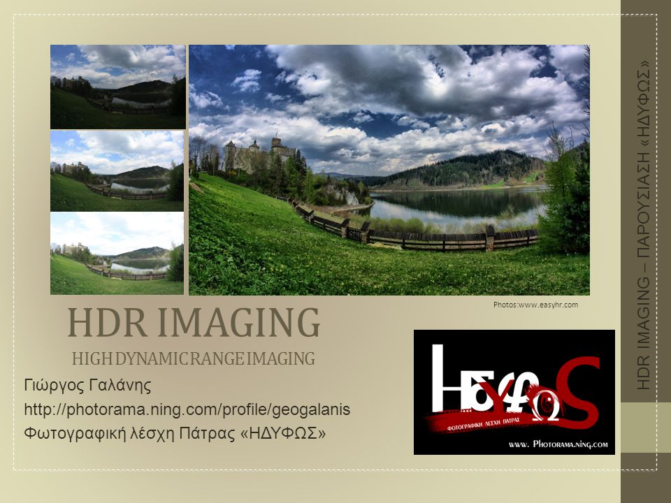 HDR IMAGING HIGH DYNAMIC RANGE IMAGING