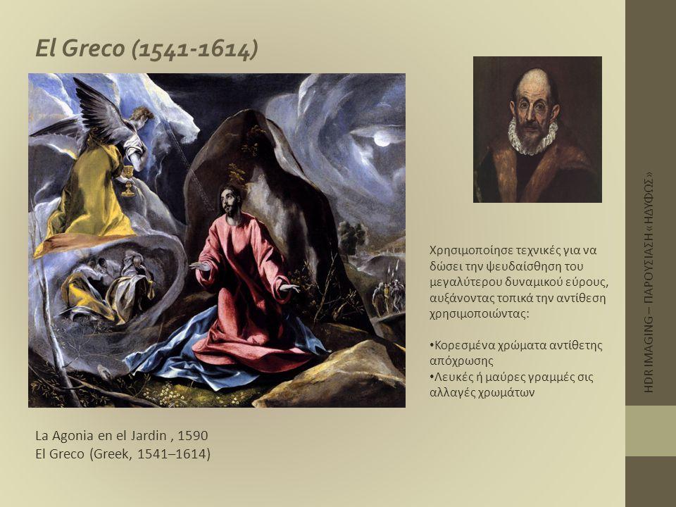 Εl Greco (1541-1614) La Agonia en el Jardin , 1590