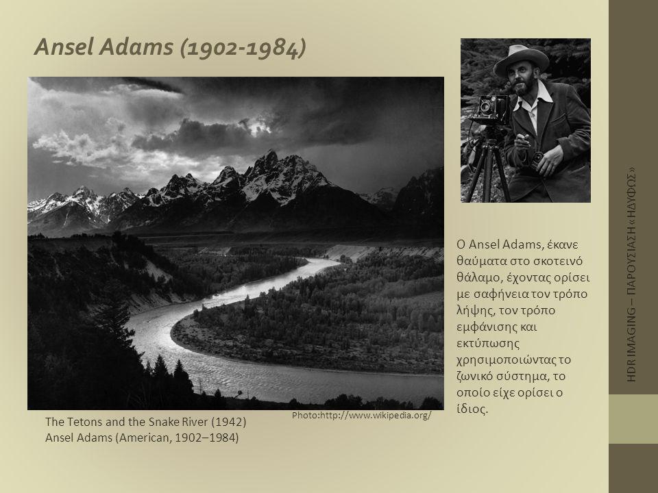 Ansel Adams (1902-1984) HDR IMAGING – ΠΑΡΟΥΣΙΑΣΗ «ΗΔΥΦΩΣ»