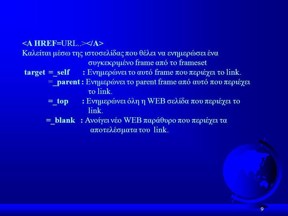 <A HREF=URL..></A>