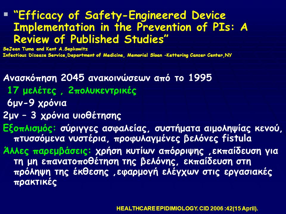 Efficacy of Safety-Engineered Device Implementation in the Prevention of PIs: A Review of Published Studies