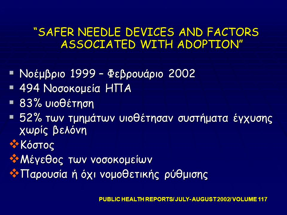 SAFER NEEDLE DEVICES AND FACTORS ASSOCIATED WITH ADOPTION