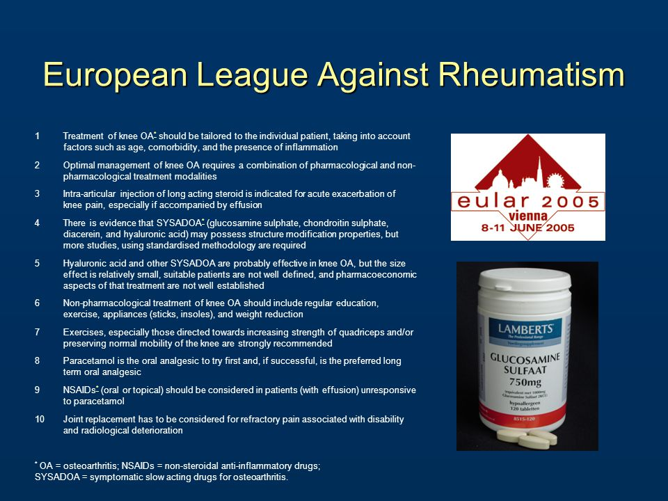 European League Against Rheumatism