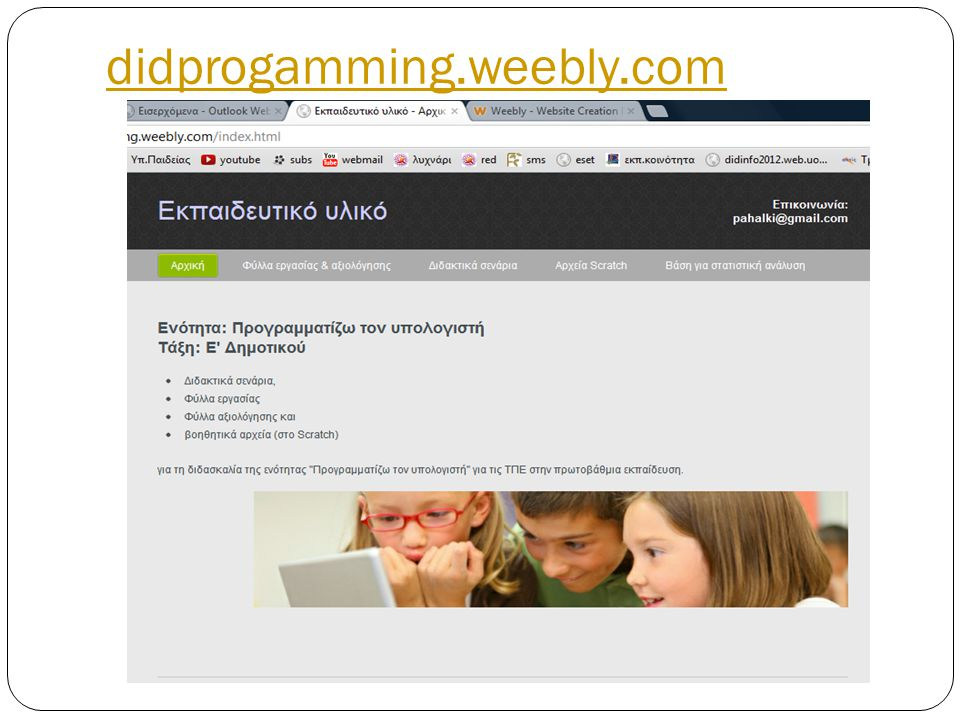 didprogamming.weebly.com