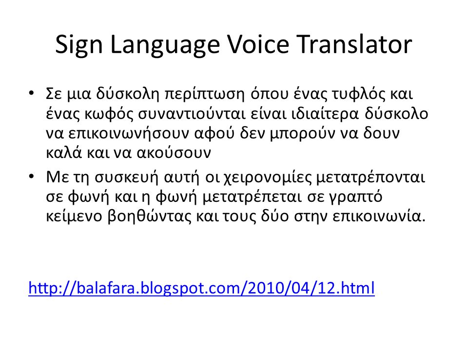 Sign Language Voice Translator