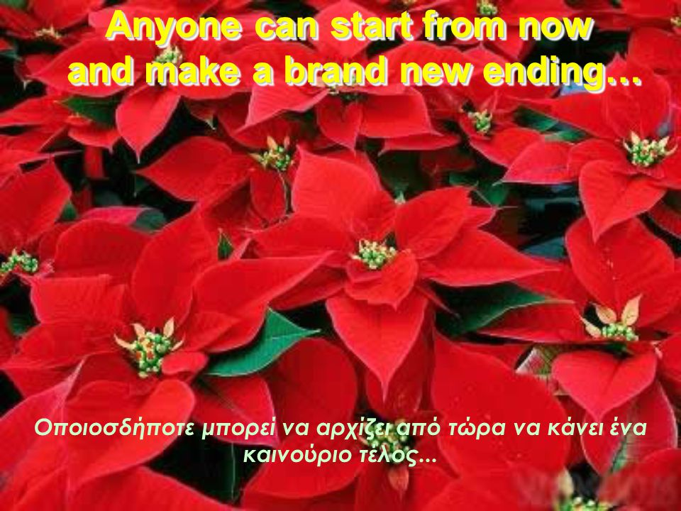 Anyone can start from now and make a brand new ending…