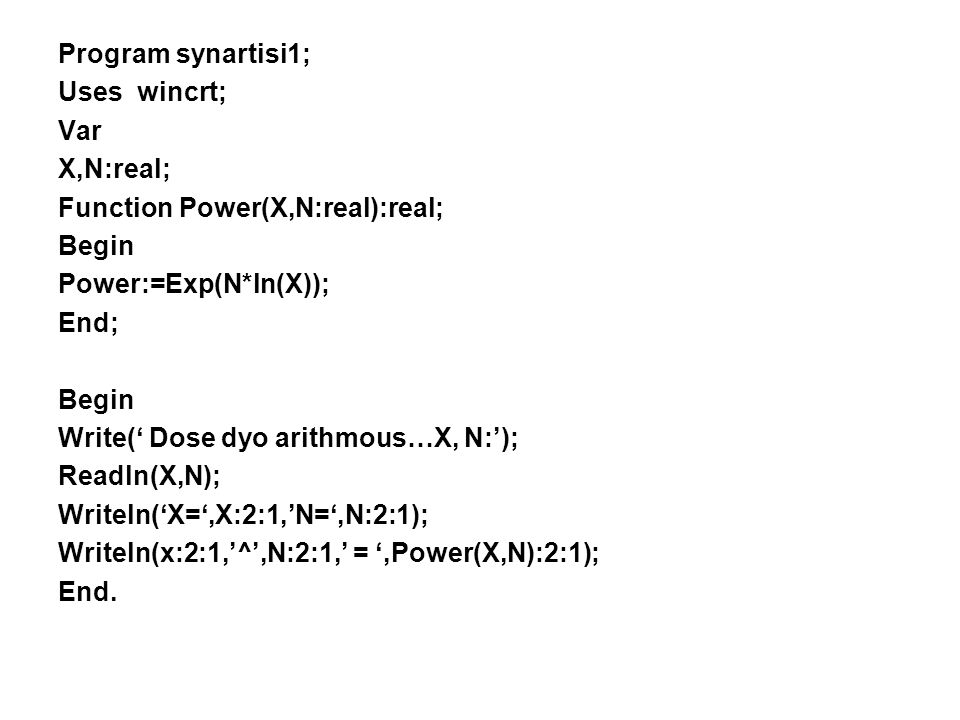 Program synartisi1; Uses wincrt; Var. X,N:real; Function Power(X,N:real):real; Begin. Power:=Exp(N*ln(X));