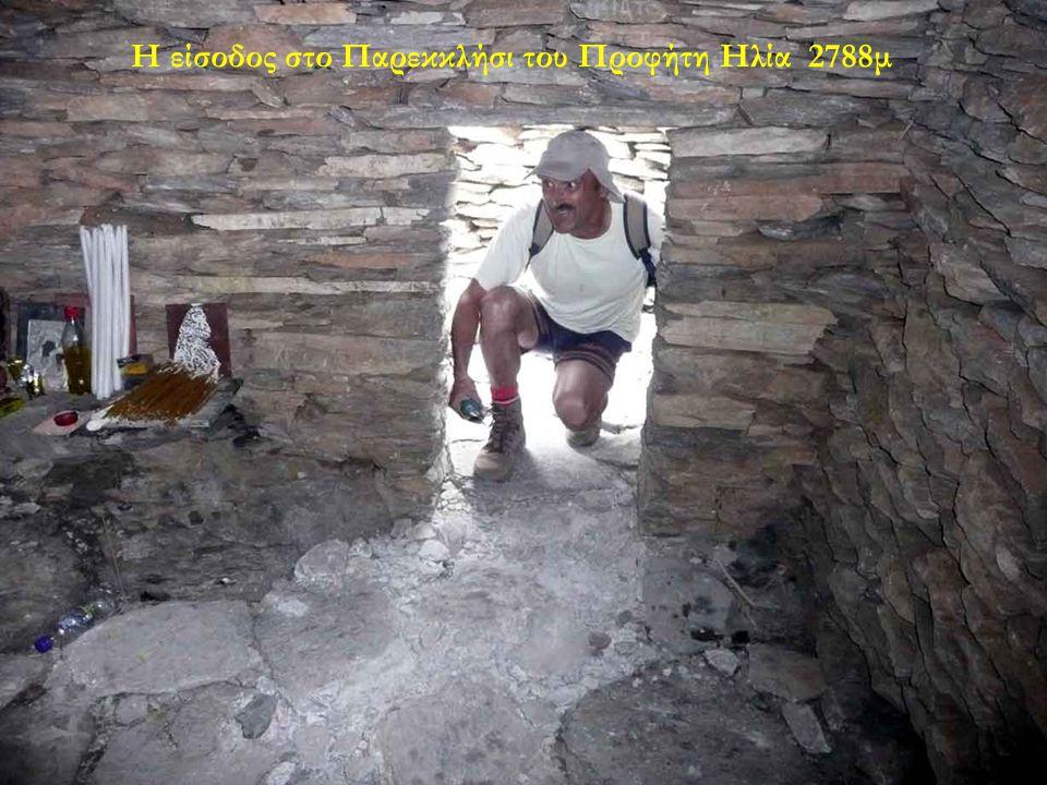 Η είσοδος στο Παρεκκλήσι του Προφήτη Ηλία 2788μ