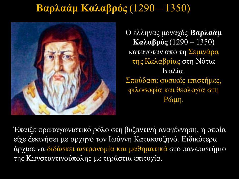 Σπούδασε φυσικές επιστήμες, φιλοσοφία και θεολογία στη Ρώμη.