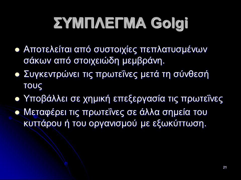 Παν. Πάλλα - ΕΚΦΕ Ν. ΣΜΥΡΝΗΣ