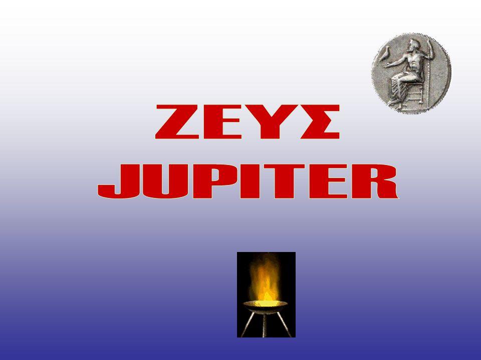 ΖΕΥΣ JUPITER