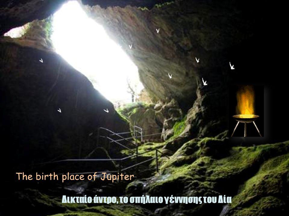Δικταίο άντρο, το σπήλαιο γέννησης του Δία