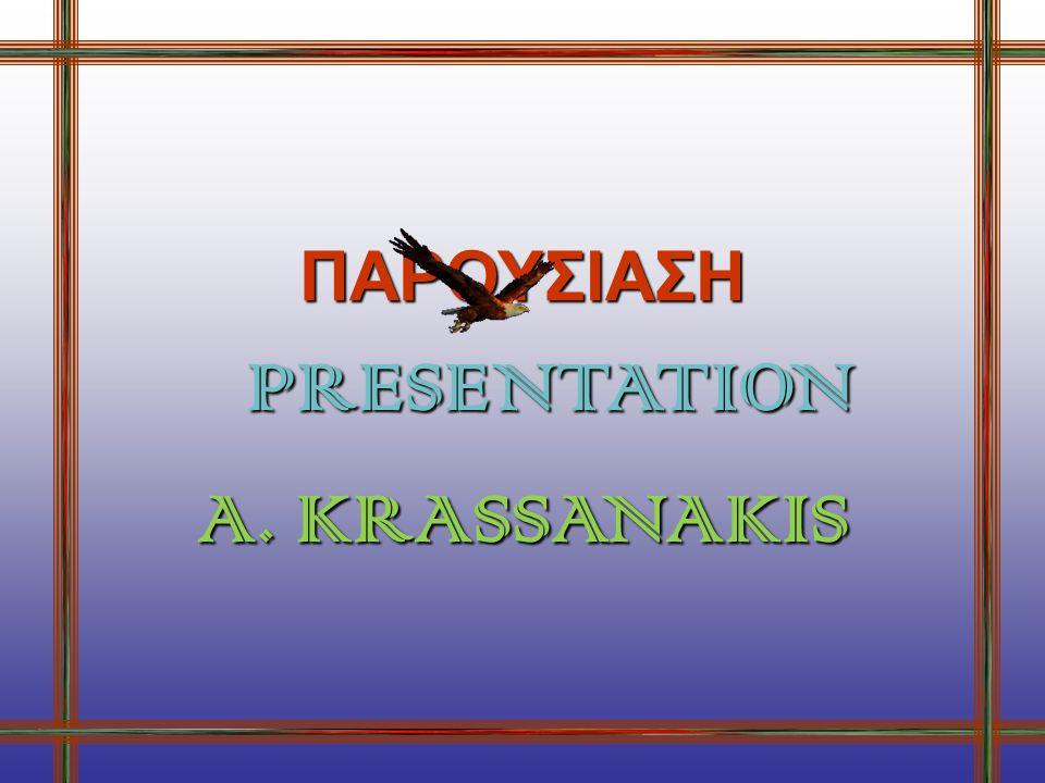 PRESENTATION A. KRASSANAKIS