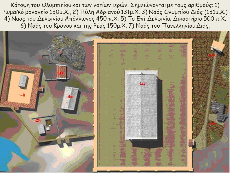 Κάτοψη του Ολυμπιείου και των νοτίων ιερών