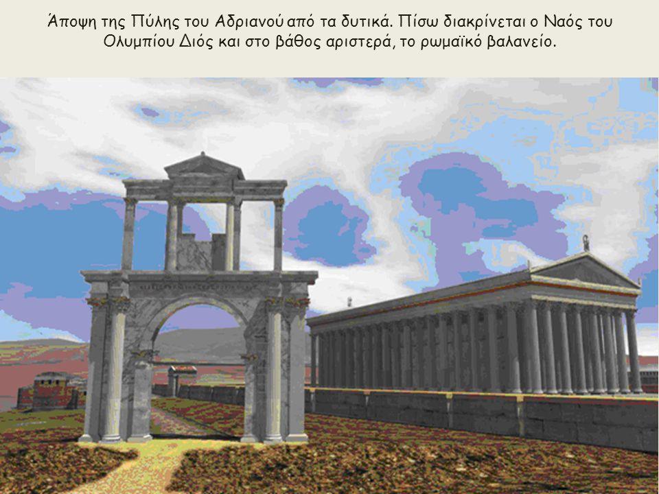 Άποψη της Πύλης του Αδριανού από τα δυτικά