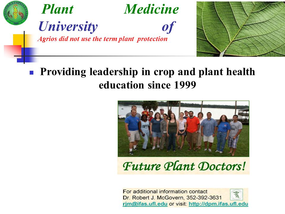 Providing leadership in crop and plant health education since 1999