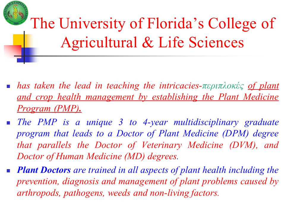 The University of Florida's College of Agricultural & Life Sciences