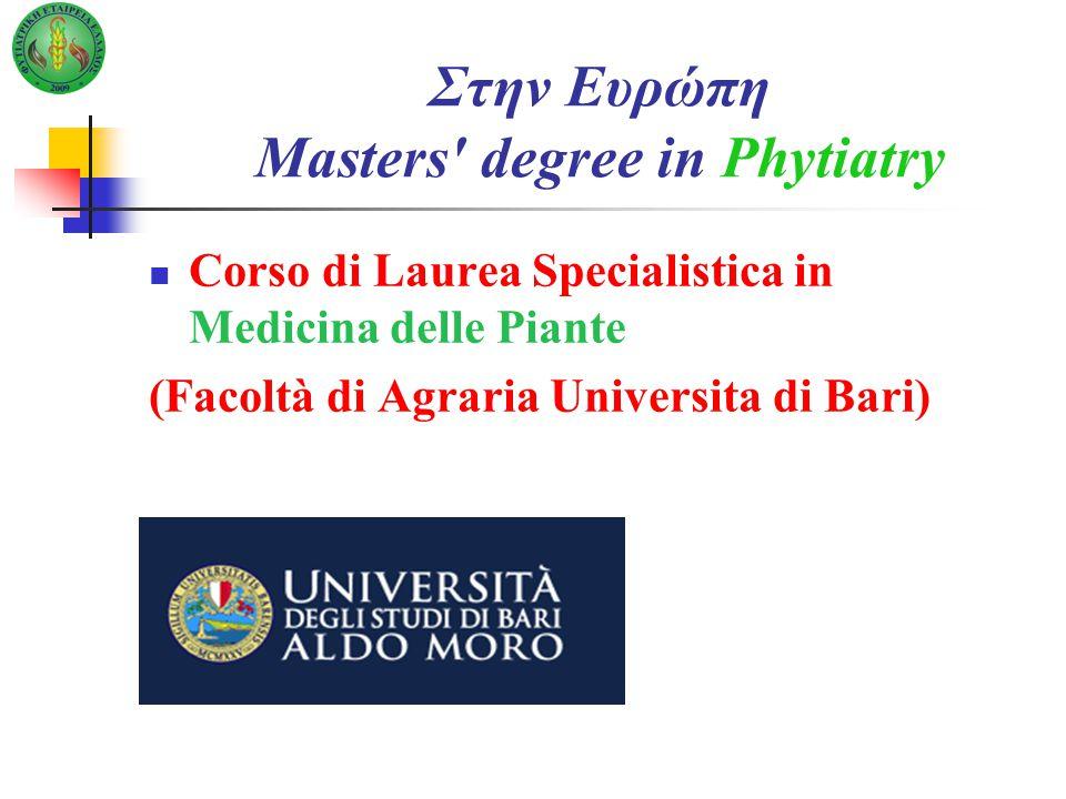 Στην Ευρώπη Masters degree in Phytiatry