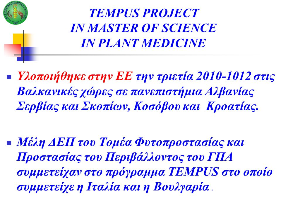 TEMPUS PROJECT IN MASTER OF SCIENCE IN PLANT MEDICINE