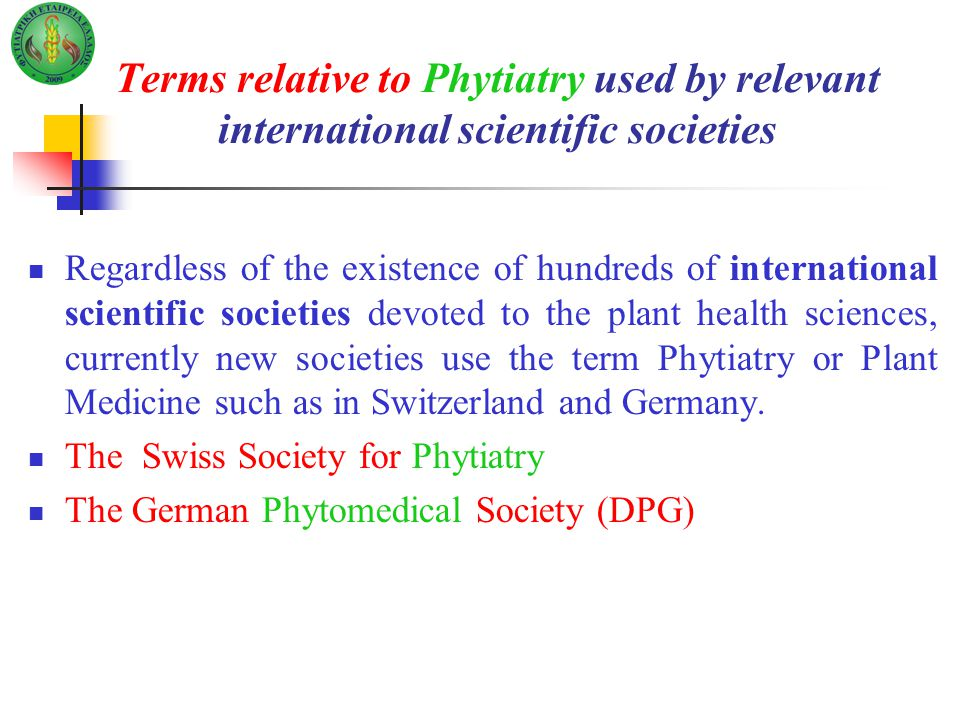 Terms relative to Phytiatry used by relevant international scientific societies