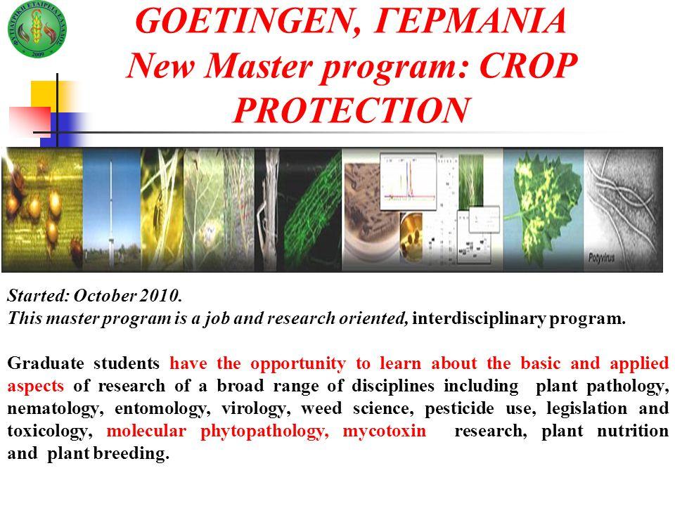 New Master program: CROP PROTECTION