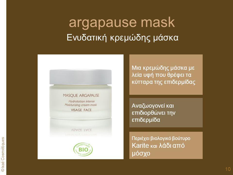 Ενυδατική κρεμώδης μάσκα
