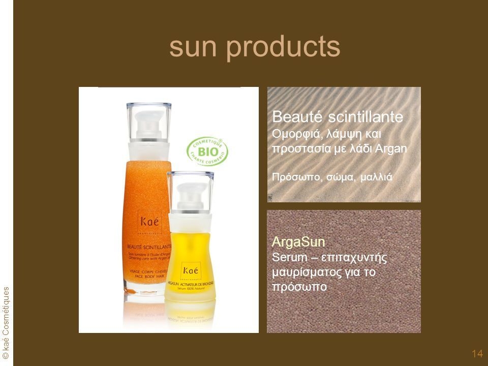 sun products Beauté scintillante ArgaSun