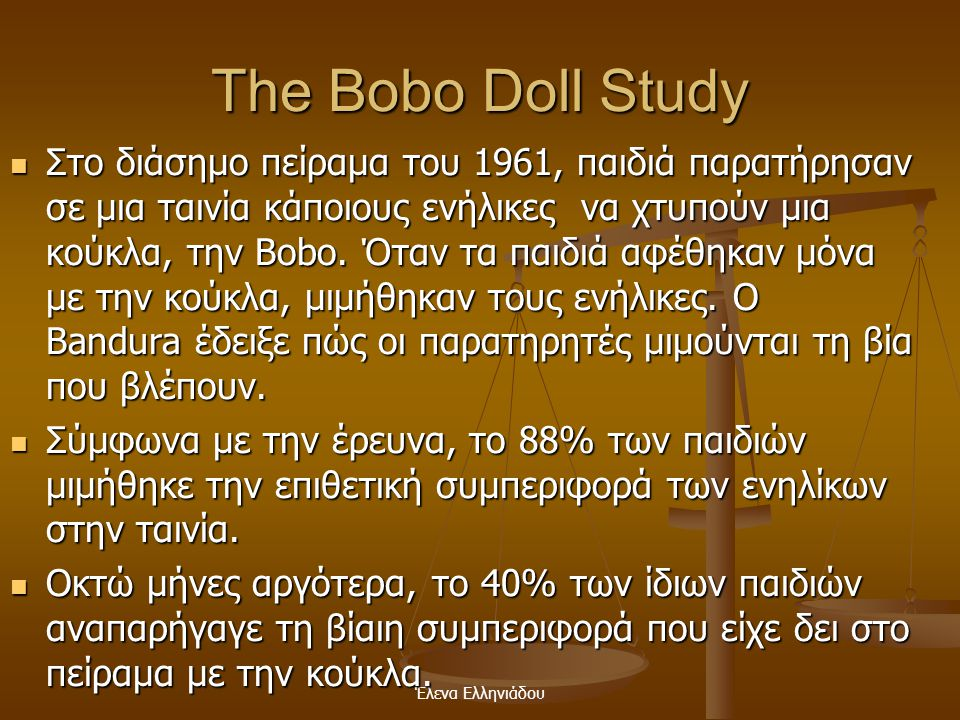 The Bobo Doll Study