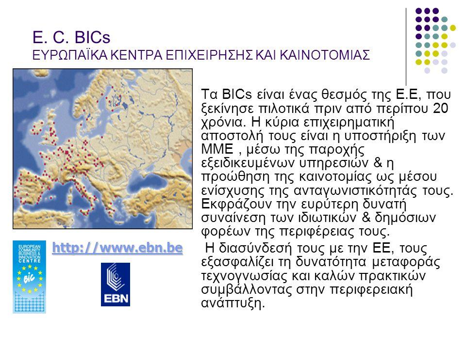 E. C. BICs ΕΥΡΩΠΑΪΚΑ ΚΕΝΤΡΑ ΕΠΙΧΕΙΡΗΣΗΣ ΚΑΙ ΚΑΙΝΟΤΟΜΙΑΣ