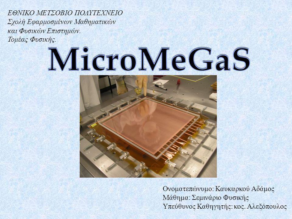 MicroMeGaS ΕΘΝΙΚΟ ΜΕΤΣΟΒΙΟ ΠΟΛΥΤΕΧΝΕΙΟ Σχολή Εφαρμοσμένων Μαθηματικών
