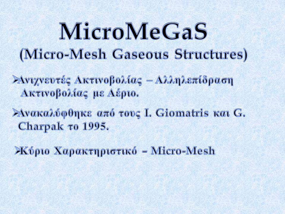 (Micro-Mesh Gaseous Structures)