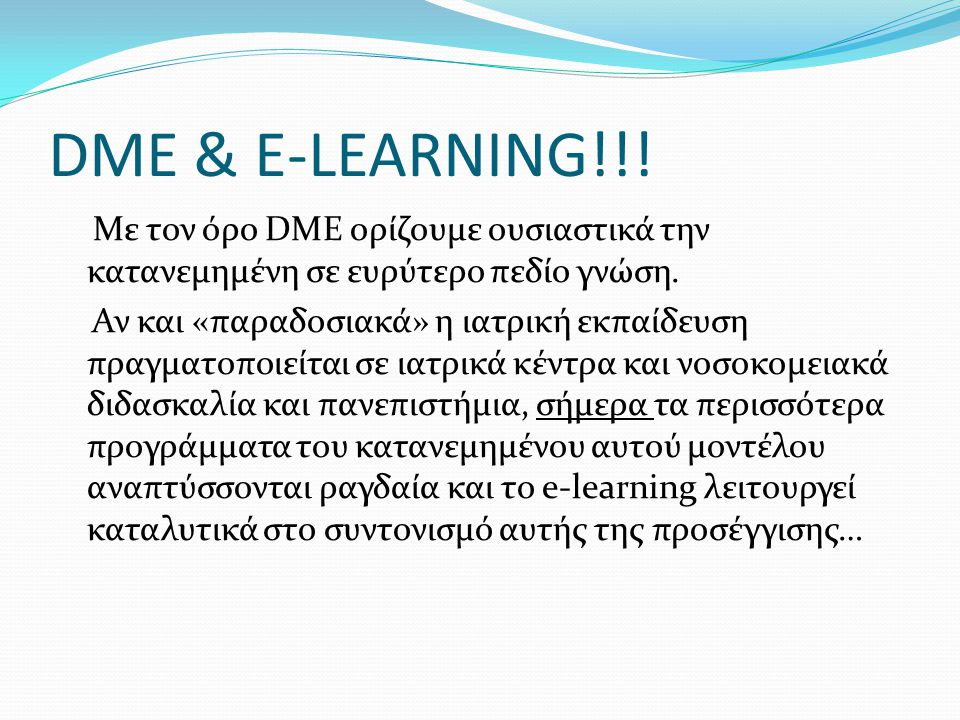 DME & E-LEARNING!!!