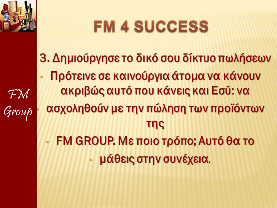 FM 4 SUCCESS FM Group 3. Δημιούργησε το δικό σου δίκτυο πωλήσεων