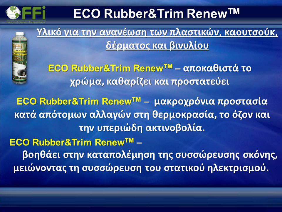 ECO Rubber&Trim RenewTM